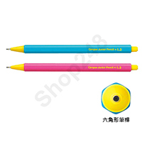 Kokuyo Campus Junior PS-C101 鉛芯筆 (1.3mm)